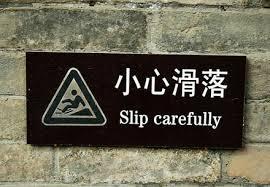 SlipCarefully.jpg